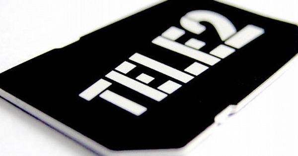 Сим-карта Tele 2 позволит оставаться на связи в любой точке страны